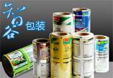 温州智谷包装有限公司