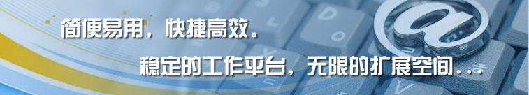 专业生产山猫直播吧、ERP系统免费下载